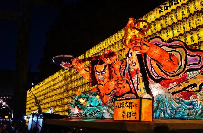 festivals japonais